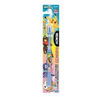 REACH(リーチ) 子ども用歯ブラシ キッズ ポケットモンスター はえかわり期用6~12才