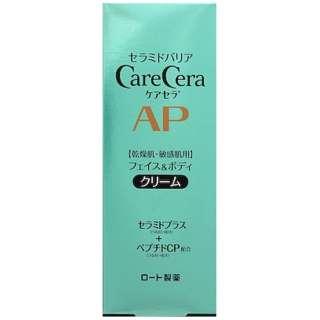 CareCera(ケアセラ) APフェイス&ボディクリーム (70g) 〔ボディクリーム〕