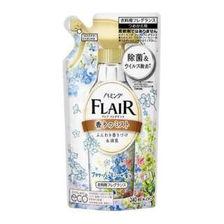 FLAIR FRAGRANCE(フレアフレグランス) 香りのスタイリングミスト フラワー&ハーモニー  つめかえ用 240ml〔衣料用フレグランス〕