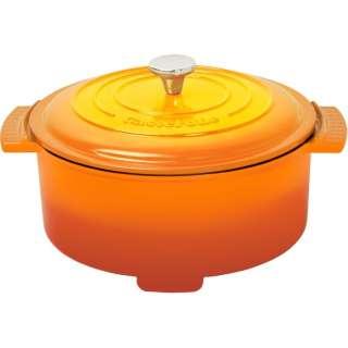 YGC-800-D グリル鍋 Casserolle(キャセロール) オレンジ [プレート1枚]