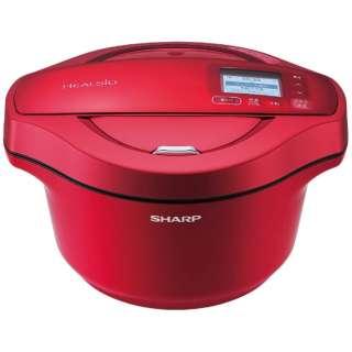 KN-HW24C-R 水なし自動調理鍋 HEALSIO(ヘルシオ)ホットクック レッド系