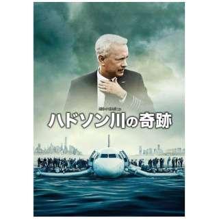 ハドソン川の奇跡 【DVD】