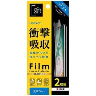 iPhone X用 液晶保護フィルム 衝撃吸収 光沢 (2枚組) PG-17XSF02