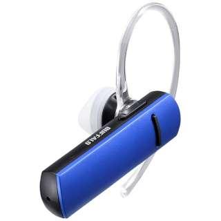 BSHSBE200BL ヘッドセット ブルー [ワイヤレス(Bluetooth) /片耳 /イヤフックタイプ]