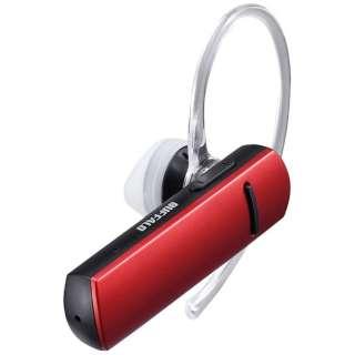 BSHSBE200RD ヘッドセット レッド [ワイヤレス(Bluetooth) /片耳 /イヤフックタイプ]