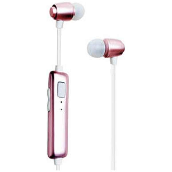 BL-59 ヘッドセット ローズゴールド [ワイヤレス(Bluetooth) /両耳 /イヤホンタイプ]