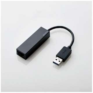 [USB-A オス→メス LAN]3.0変換アダプタ (ブラック) EDC-GUA3-B
