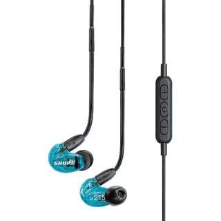 bluetooth イヤホン カナル型 トランスルーセントブルー SE215SPE-B-BT1A [リモコン・マイク対応 /ワイヤレス(左右コード) /Bluetooth]