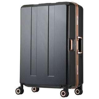 重量チェッカー搭載スーツケース (75L) 6703N-64-BKCB ブラックカーボン
