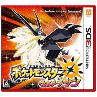ポケットモンスター ウルトラサン【3DSゲームソフト】