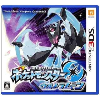 ポケットモンスター ウルトラムーン【3DSゲームソフト】
