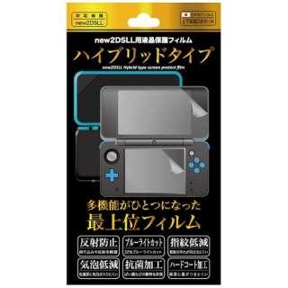 New2DSLL用ハイブリッドフィルム BKS-ANS2DS001[New2DS LL]