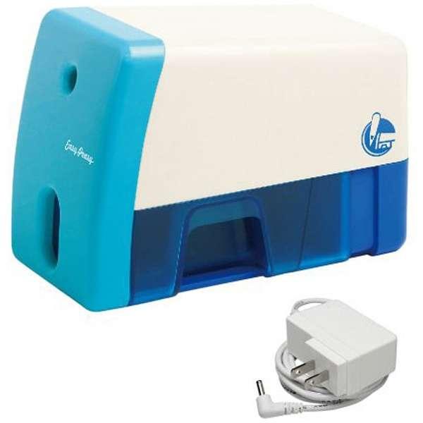 電動鉛筆削り 「イージーピージー」 EK-7018-B (ブルー)
