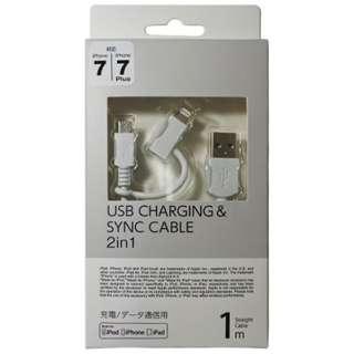 [micro USB+ライトニング]USBケーブル 充電・転送 2.4A (1m・ホワイト)MFi認証 IH-UDLJSP10W [1.0m]