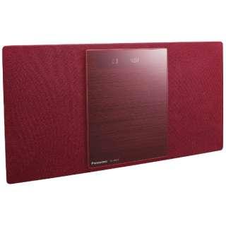 【ワイドFM対応】Bluetooth対応 ミニコンポ(レッド) SC-HC400-R