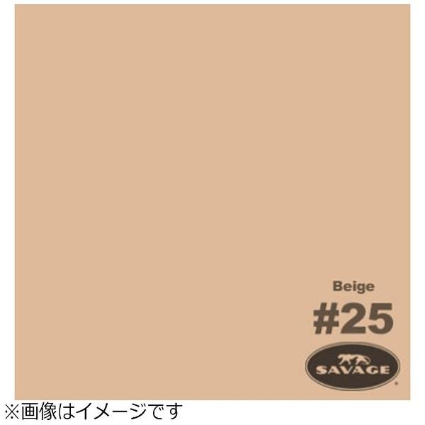 ビックカメラ.com , 【サベージ背景紙】バックグラウンドペーパー(No25ベージュ) 2.72×25M