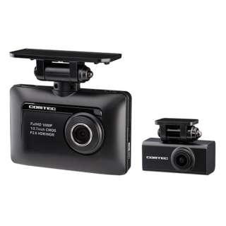 ドライブレコーダー ZDR-015 [一体型 /Full HD(200万画素) /前後カメラ対応]