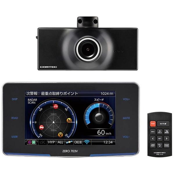 COMTEC ドライブレコーダー 200万画素 Full HD 【ZDR-013】+ レーダー探知機 3.2インチ液晶搭載 無料データ更新 OBD2接続機能 GPS搭載 【ZERO 703V】 セットモデル ZDR-703 ドライブレコーダー