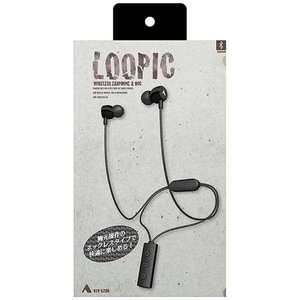 LOOPIC BTN-A2500