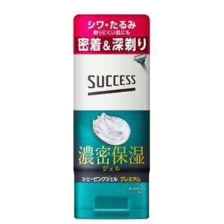 SUCCESS(サクセス) シェービングジェル プレミアム