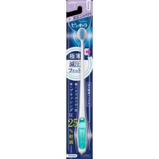 Pure Oral(ピュオーラ) 歯ブラシ 薄型コンパクト やわらかめ