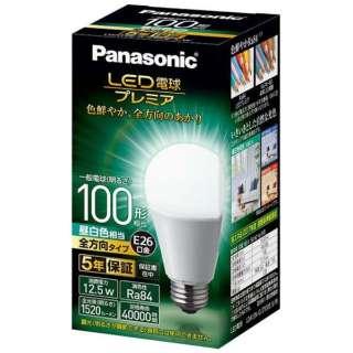 LDA13N-G/Z100E/S/W LED電球 プレミア ホワイト [E26 /昼白色 /1個 /100W相当 /一般電球形 /全方向タイプ]