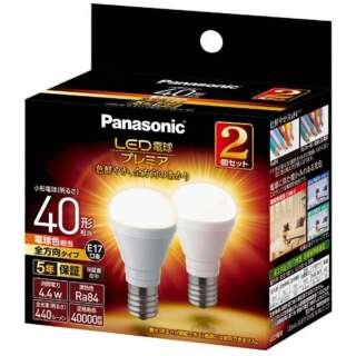 LDA4L-G-E17/Z40E/S/W/2/2T LED電球 小形電球形 プレミア ホワイト [E17 /電球色 /2個 /40W相当 /一般電球形 /全方向タイプ]