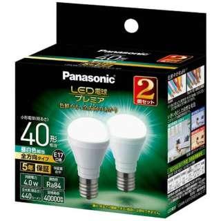 LDA4N-G-E17/Z40E/S/W/2/2T LED電球 小形電球形 プレミア ホワイト [E17 /昼白色 /2個 /40W相当 /一般電球形 /全方向タイプ]