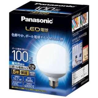 LDG11D-G/95/W LED電球 ホワイト [E26 /昼光色 /1個 /100W相当 /ボール電球形 /広配光タイプ]