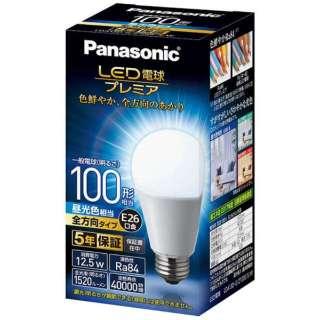 LDA13D-G/Z100E/S/W LED電球 プレミア ホワイト [E26 /昼光色 /1個 /100W相当 /一般電球形 /全方向タイプ]