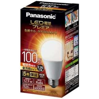 調光器非対応LED電球 「LED電球プレミア」(一般電球形・全光束1520lm/電球色相当・口金E26) LDA13L-G/Z100E/S/W