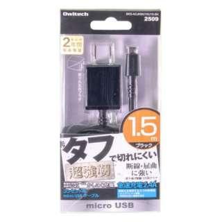 [micro USB]ケーブル一体型AC充電器 2.4A (1.5m・ブラック)BKS-ACJKMU15U1S-BK [1.5m]