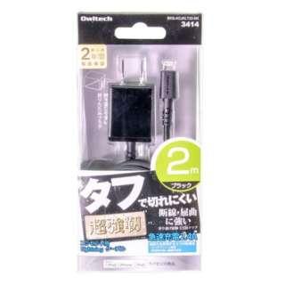 AC充電器Lightning 2m黑色BKS-ACJKLT20-BK