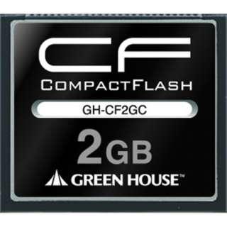 コンパクトフラッシュ GH-CF*Cシリーズ GH-CF2GC [2GB]