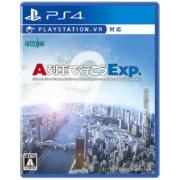 A列車で行こうExp.(エクスプレス)【PS4ゲームソフト】