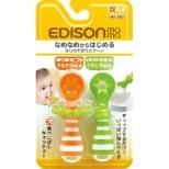 エジソンのはじめて使うスプーン(オレンジ&キウイ)