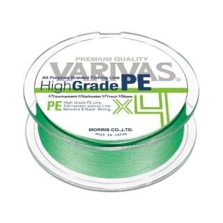 ライン モーリス ハイグレードPE X4  フラッシュグリーン(150m・1.5号)