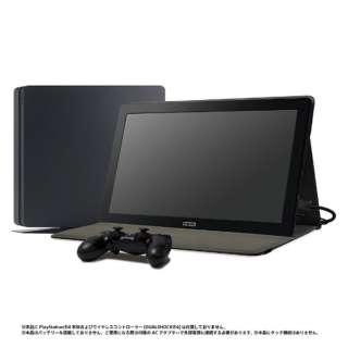 Portable Gaming Monitor for PlayStation4[PS4]