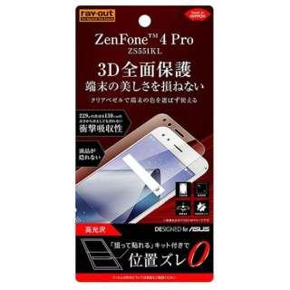 ZenFone 4 Pro(ZS551KL)用 フィルム TPU 光沢 フル 耐衝撃 RT-RAZ4PFT/WZD