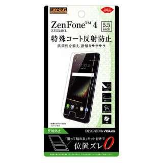 ZenFone 4(ZE554KL)用 フィルム さらさらタッチ 指紋 反射防止 RT-RAZ4F/H1