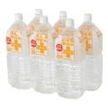 室戸海洋深層水「非常用飲料水 スーパーセーブ7年」2L(6本)