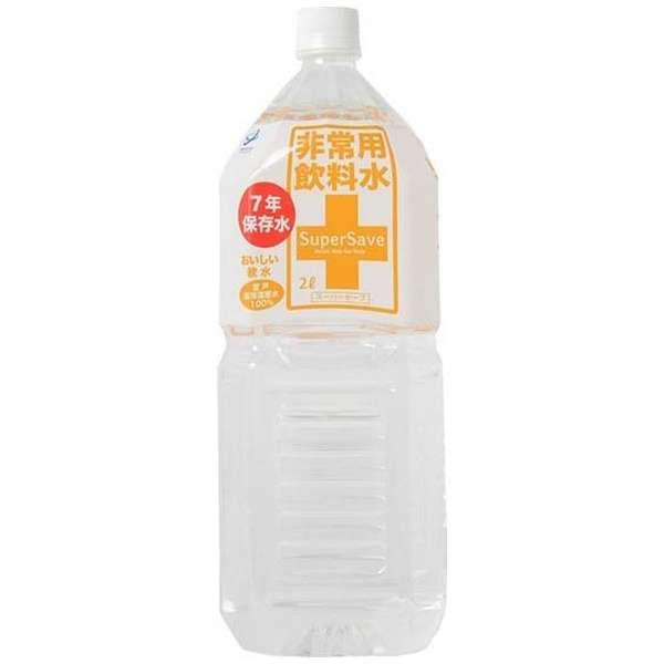 """室户海洋深层水""""紧急用的饮料超级市场保存7年""""2L"""