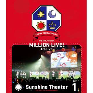 THE IDOLM@STER MILLION LIVE! 4thLIVE TH@NK YOU for SMILE! LIVE Blu-ray DAY1 【ブルーレイ ソフト】