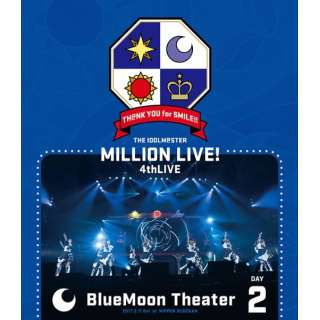 THE IDOLM@STER MILLION LIVE! 4thLIVE TH@NK YOU for SMILE! LIVE Blu-ray DAY2 【ブルーレイ ソフト】