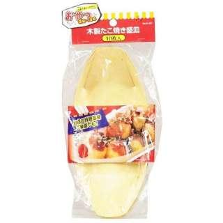 おやつDEっSE 木製たこ焼き盛皿(10枚入) D-407