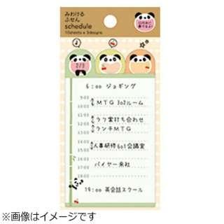 みわける付箋(ぱんだ) M036-46