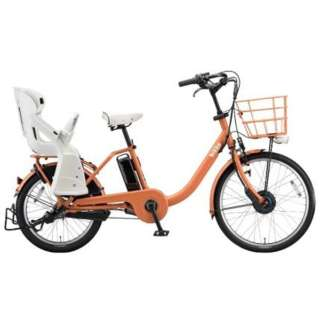 24/20型 電動アシスト自転車 bikke MOB dd(E.XBKオークルオレンジ/内装3段変速) BM0B48 【2018年モデル】 【組立商品につき返品不可】