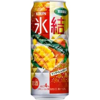 氷結 マンゴースパークリング (500ml/24本)【缶チューハイ】