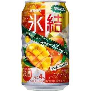氷結 マンゴースパークリング (350ml/24本)【缶チューハイ】
