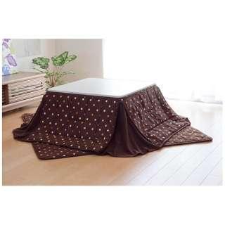 5504409 こたつ布団 サークルピコ(ピコ3) ブラウン [対応天板サイズ:約75×75cm /正方形]